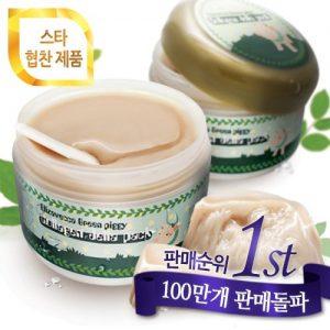 Elizaecca-Green-Piggy-Collagen-Jella-Pack