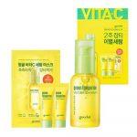 goodal Green Tangerine Vita C Dark Spot Serum Plus