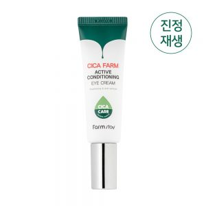 Farm stay Cica Farm Active Conditioning Eye Cream
