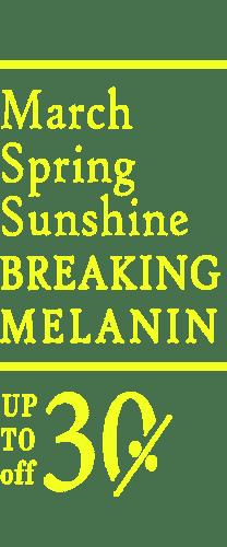 Melanin Detailpage