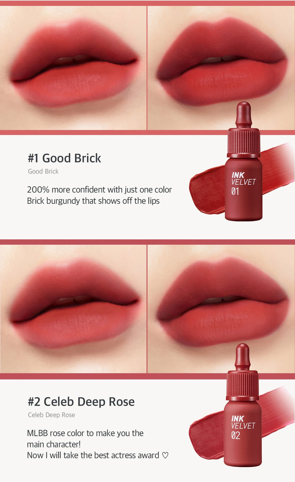 Peripera Ink The Velvet(AD) Color Chart